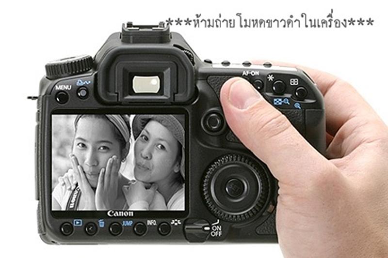 การถ่ายภาพขาวดำที่ดี